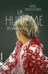 la_huitieme_vie_piranha